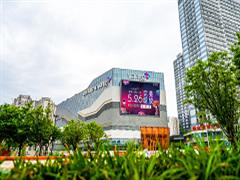 一个月内郑州万科商业再开一座购物中心 美景・万科广场5月26日将开业