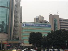 大坪百盛变身民营医院 重庆商圈已有多家商场改为医院