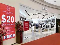 海澜之家扩张东南亚:新加坡首店开业 下半年进军泰国市场