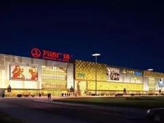 成都龙泉驿万达广场预计10月开业 永辉超市、优衣库等将入驻