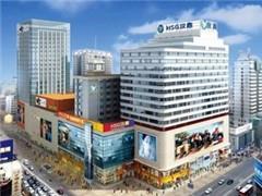 汉商集团自持商业面积47万�O 百货物业资产待盘活