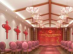 安华汇5.20差异化玩法:广州首例!购物中心引入婚姻登记处