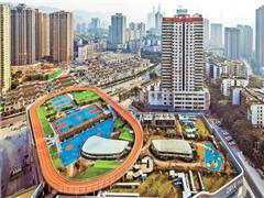 购物中心屋顶建运动场 重庆泽科·星泽汇1.7万㎡天际运动场开放