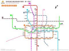 郑州因地铁5号线施工 黄河路与沙口路路口通行方式有变