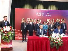 大梅沙奥特莱斯签约入驻邯郸华耀城 拟建21万�O地标级综合体