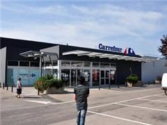 家乐福或将关闭法国超200家小型社区超市及便利店
