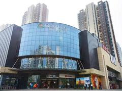 潍坊歌尔生活广场开业迎客 佳乐家Family、中影国际影城等进驻