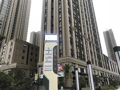 实探江宁九龙湖首家商业 南京保乐荟6月1日即将开业