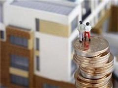 9家房企上半年业绩预喜 下沉三四线城市、加码长租业务