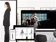 加速入侵奢侈品圈 阿里巴巴投资奢侈品在线批发公司