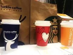 瑞幸咖啡叫板星巴克 新零售风潮会否颠覆咖啡市场?