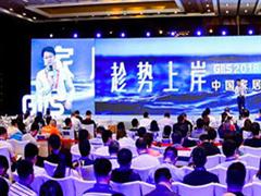 亿欧GIIS 2018中国家居家装产业创新峰会干货集锦