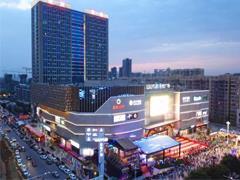 渭南吾悦广场5月18日开业 探秘渭南全新购物地标!