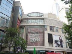 上海广场再度易主   收购方为融创、美罗、华凌和盛煦地产