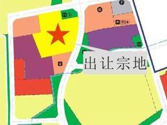 新城1.2亿竞得成都崇州1宗商住地 净用地面积为1.5万�O