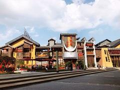老凯俚酸汤鱼第二大店在多彩贵州城开业 面积达5600�O