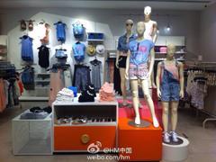 H&M贵阳观山湖万达广场店将于5月25日开业