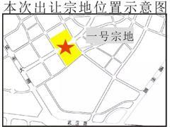成都11.76亿挂牌天府新区1宗商住地 面积约122.5亩