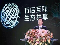 苏宁智慧零售+地产圈抢跑线下 阿里腾讯京东要急了?