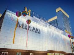 红星美凯龙永州零陵商场拟下半年开业 系红星国际广场重要组成部分