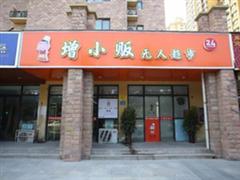 郑州无人超市技术仍有突破空间 关店、开店并行