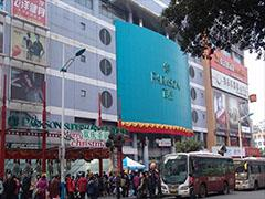 重庆一知名百货再关一店,区域内将仅剩一家!