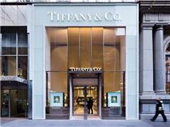 Tiffany第一季度业绩超预期 亚太地区87家门店销售额大涨28%