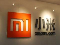 小米计划于6月7日进行上市聆讯 预计融资100亿美元