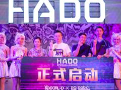 风靡日本超级AR竞技 HADO超级联赛中国首站落地东方宝泰