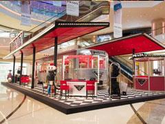 中国奢侈品零售复苏 Prada集团一口气在西安SKP新开7家门店