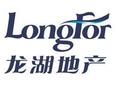 龙湖集团加速多维布局:涉及商业、长租公寓、养老、产城等