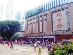 广州迎来新商业变革:盒马鲜生、汽车无人贩卖机等新业态落地