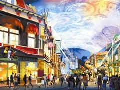 杭州周边年内将新增多家大型主题乐园 如何实现可持续发展?