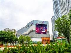 一个月内实现双mall齐开 郑州万科商业这样践行社区商业理念