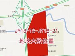 金隅16.48亿摘青岛即墨4宗商住地 规划建筑面积为30.36万�O