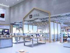小米线下布局再扩张:小米有品全球首家旗舰店亮相南京