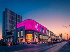 空间即服务,龙湖商业在北京市场创造空间无限可能