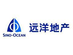 远洋集团:公司秘书及港交所授权代表钟启昌辞职 黎燕萍接任