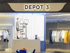 男装设计品牌 DEPOT3 进驻西安SKP,多渠道模式布局中高端市场