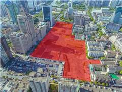 杭州百井坊地块今日出让 拟建高端商业综合体、步行街等