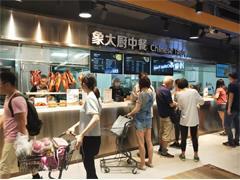 美团小象生鲜首店餐饮区域面积达20% 这透露了什么信号?