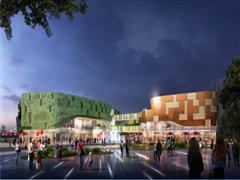 玄武区红山街道沈阳村地块规划及效果图出炉 将打造儿童主题游乐商业