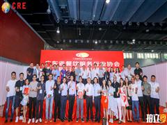 第九届CRE中国餐博会落幕:观众热情比35°广州气温还高