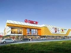 鹤壁万达广场6月22日开业 永辉超市、苏宁易购等入驻