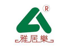 雅居乐签约天津宝坻津侨国际小镇 项目总投资约300亿