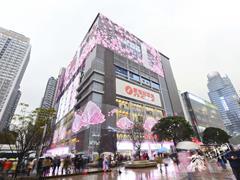 """重庆重点商圈五一""""揽金""""22亿 体验式消费持续升温"""