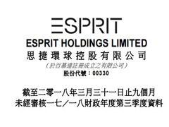 思捷环球本财年第3季收入14.04亿港元 拥有619家直营店