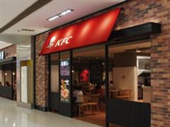 百胜中国一季度同店销售额同比增长3% 新开203家餐厅