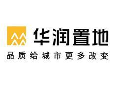 华润置地20.56亿收购华润集团南京、深圳项目背后的商业多元