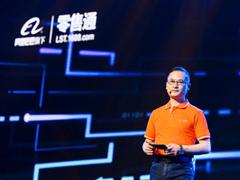 阿里副总裁林小海:改造夫妻店 零售通未来盈利来源是营销